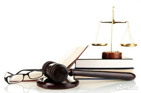 услуги юриста по гражданским делам ялуторовск