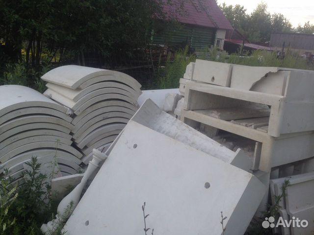 Стекло-фибро-бетон  89601952292 купить 2