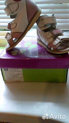Туфли ортопедические 89607425232 купить 5