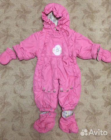 Autumn jumpsuit for girls 89681115309 buy 1