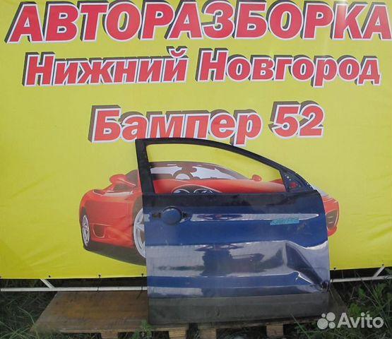 89524408730  Nissan Qashqai (J11) 2014) Дверь передняя правая
