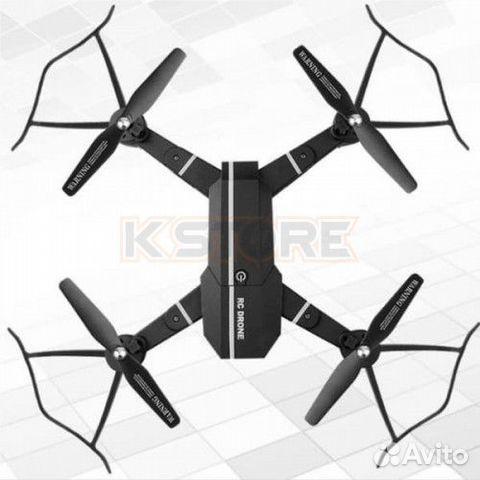 Quadcopter RC Drone Smart