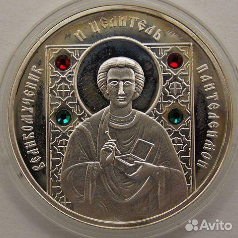 89617538239 10 рублей 2008 Беларусь Серебро