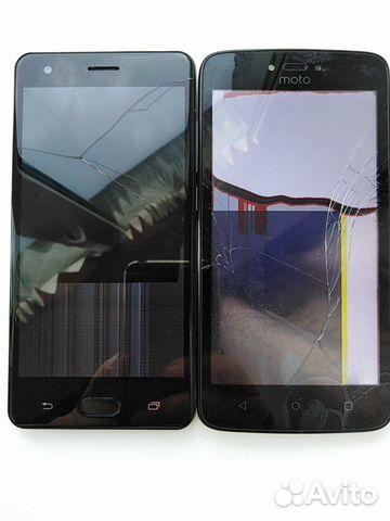 Motorola, Vertex  купить 1