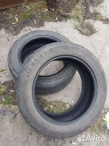 The set of tires Bridgestone 225 50 17