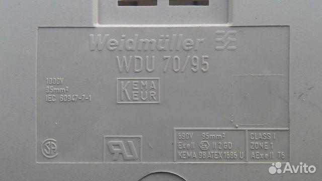 Клеммы Weidmuller  89193069764 купить 4