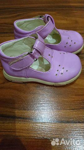 Туфли детские  89049819537 купить 1