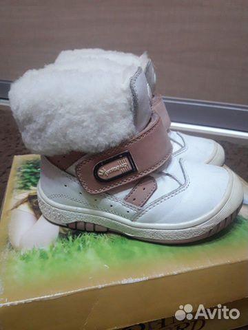Ботинки зимние для малышки 89230369909 купить 1