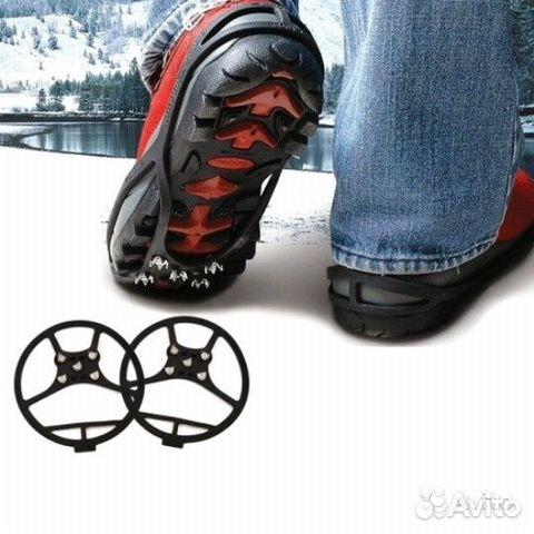 84942303606  Ледоходы (антигололеды) для обуви Magic Spiker