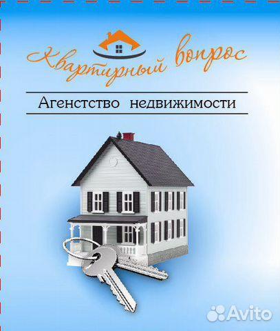 как оформить недвижимость в собственность