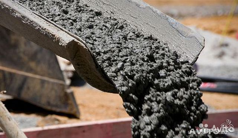 Куплю бетон предоплата краситель для бетона купить в липецке