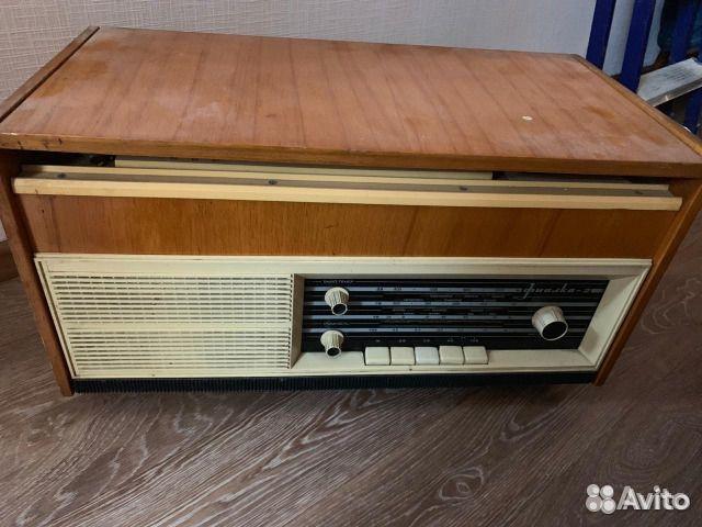 Radiogrammofonen, Violett -2