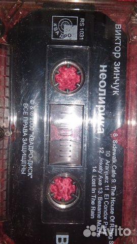 Аудиокассета зинчук абба за кассету