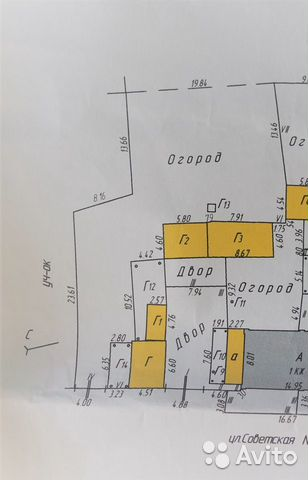 Дом 44.6 м² на участке 10.5 сот. 89058538149 купить 8