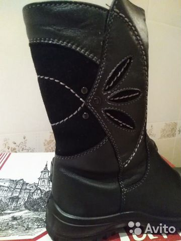 Boots  89021710445 buy 3
