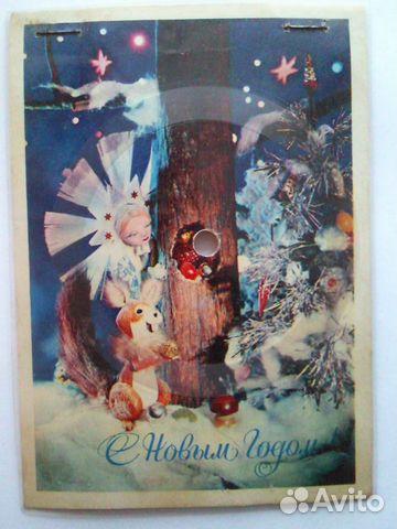 89115661709 Postcard album - new year