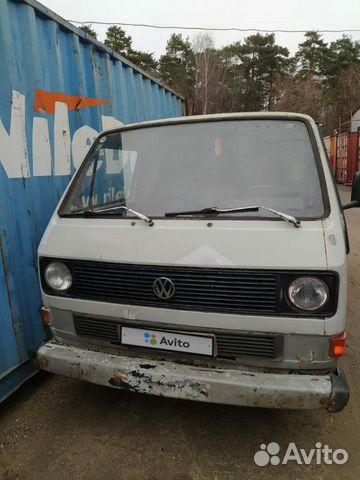 продажа с пробегом фольксваген транспортер в москве на авито