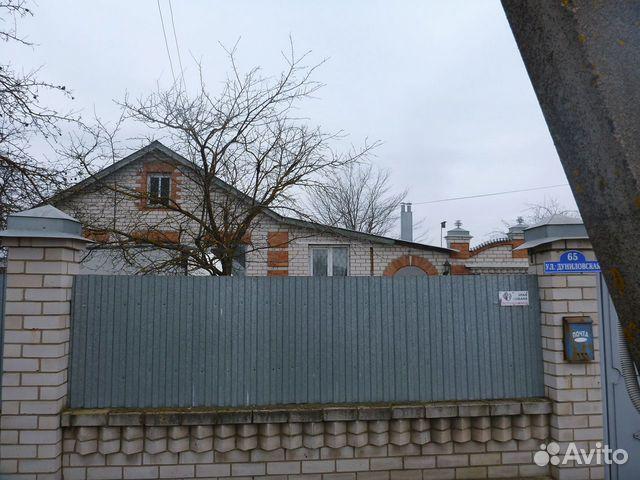 Дом 85 м² на участке 8.2 сот.