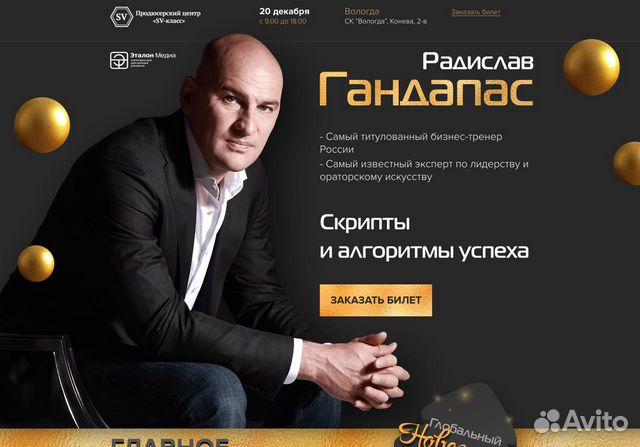 Раскрутка сайта с гарантией Мариинский Посад рекламное агенство Северная улица (деревня Юрьево)