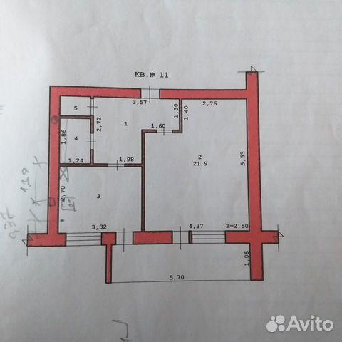 1-к квартира, 42 м², 2/2 эт. 89692906835 купить 1