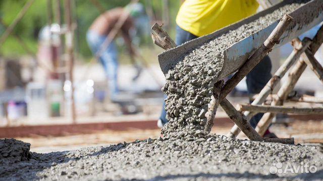бугульма бетон
