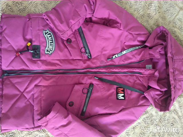 Куртка демисезон школьная  89504401838 купить 1