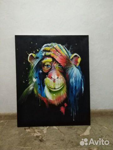 Картина 89082647933 купить 1