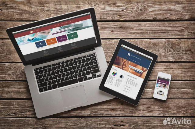 Создание сайтов тольятти дешево создание почтового ящика сайте