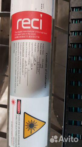 Лазерный станок 89821038909 купить 4