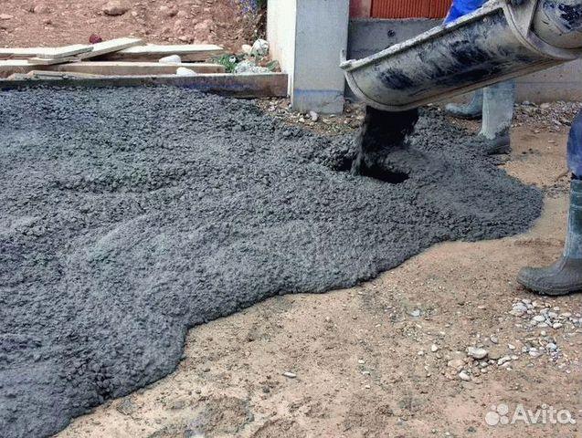 Купить бетон на авито ярославль изобретатель бетона