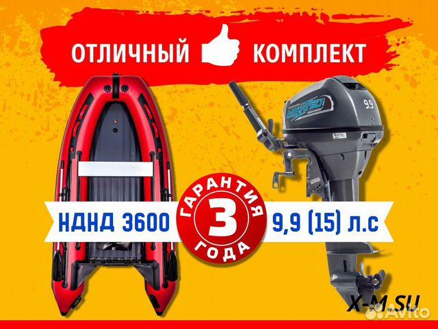 Корейский комплект лодка 360 нд с мотором 9,9(15) 83462447044 купить 2