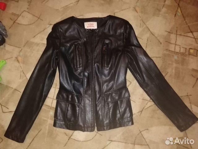 Куртка  89101182593 купить 2