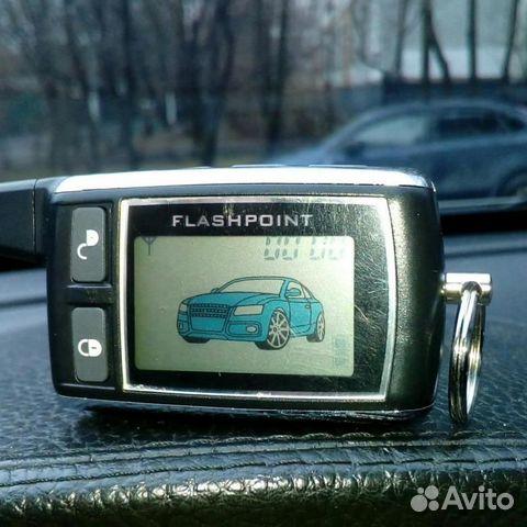Брелок Flashpoint s5