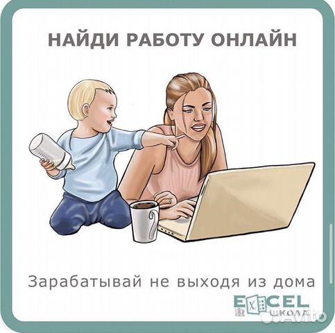 работа для девушек на дому спб