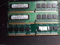 Ddr2 3x512mb — Товары для компьютера в Перми
