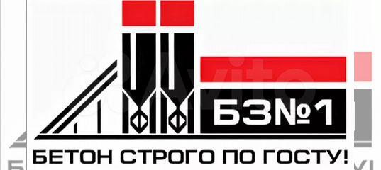 бетон в кушнаренково