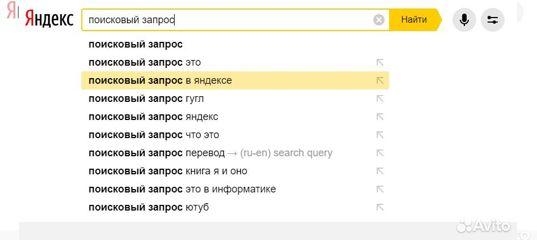 вывод в топ google Богородское