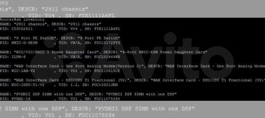 Cisco WIC-1AM-V2 1 Port Modem WAN Interface Card