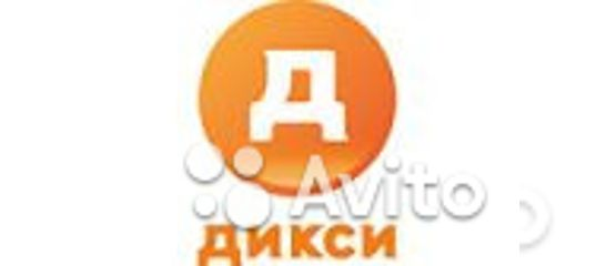 Медицинская книжка северо-восточный округ г.москва препарирование человека медицинская академия санкт-петербурга