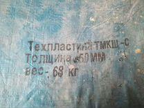 Техпластина тмкщ-С 870 х 1000 х 50 мм