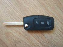 Форд ключ (чип) 4D-63
