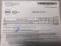 Nvidia geforce gtx 1050 ti 4gb — Товары для компьютера в Тюмени