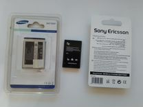 Батарея Sony Ericsson BA600 / SAMSUNG D880 / Fly