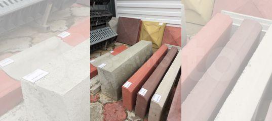 Купить бетон советский хмао цементный раствор и газобетон