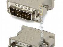 Переходник для видеокарты DVI-I-VGA