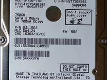 Жёсткий диск 750 Гб для ноутбука