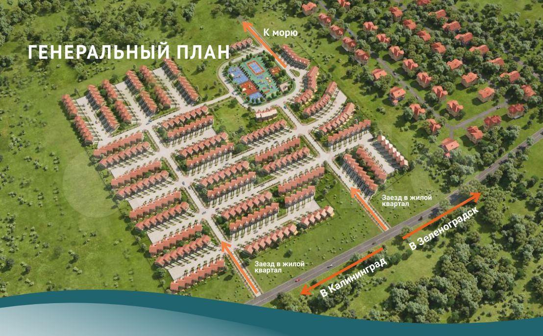 Таунхаус 82 м² на участке 1.5 сот.  89814708100 купить 6