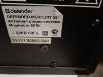 Колонки defender mercury s5