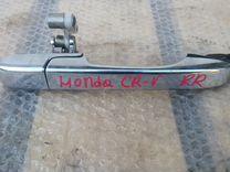 Ручка двери задняя правая Honda CR-V 2002-2006