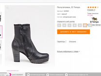 2dc300fc6 tempo 6 - Купить одежду и обувь в России на Avito